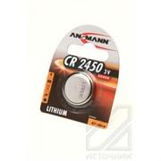 ANSMANN 5020112 CR2450 BL1 Элемент питания 2450