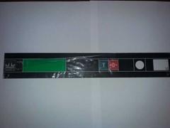 Панель клавиатурная на весы ПВ